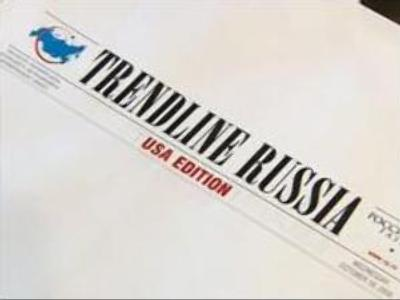 The Washington Post publishes Russian supplement