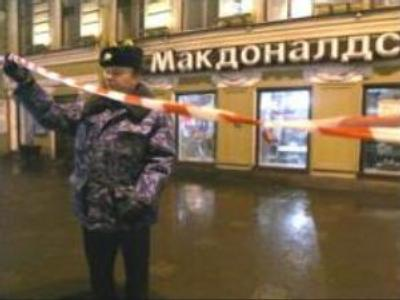 Three detained over McDonald's blast in St. Petersburg