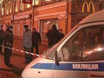 Three extremists to be arrested for February's blast in St Petersburg