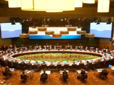 G20 summit in Washington