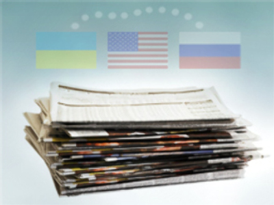 Thursday's Russian press review