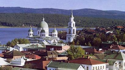 The city of Zlatoust, Chelyabinsk Region