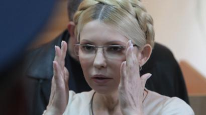 Yulia Tymoshenko, Ukraine's ex-Prime Minister and leader of the BYUT-Batkinvshchina Party, seen in the Kiev Pechersky Court, the site of the disclosure of her seven-year imprisonment sentence for the abuse of office when signing the 2009 gas contracts with Russia (RIA Novosti / Grigoriy Vasilenko)