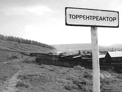 File-sharing website TorrentReactor renames Russian village