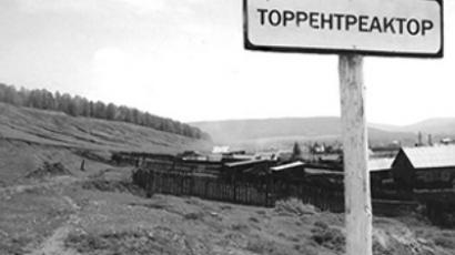 "Sign says ""Torrentreactor"" in Russian."