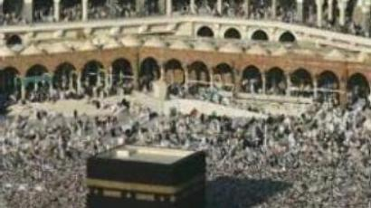 Not too Hajj to handle: 110yo Russian makes pilgrimage