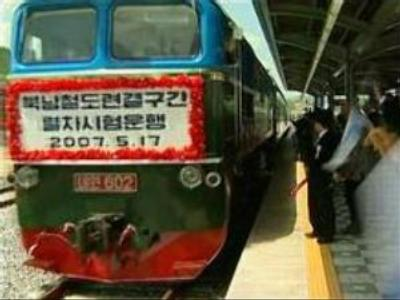 Trains bridge Korean divide