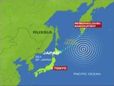 Tsunami alert in Russia's Far East