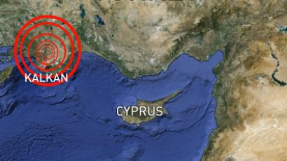 5.6 magnitude earthquake shakes Turkey and Greece. Youtube video courtesy of Haberajcom