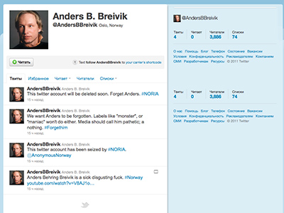 Breivik's Twitter account has been hacked