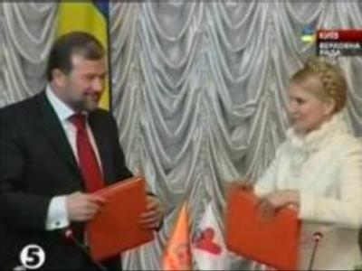 Two parties sign opposition merger accord in Ukraine