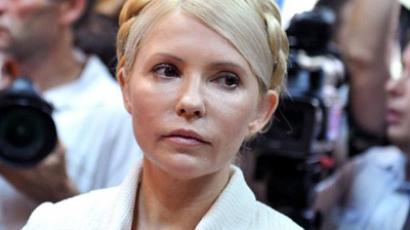 Ukraine's ex-PM Tymoshenko arrested (AFP Photo / Getty Images)