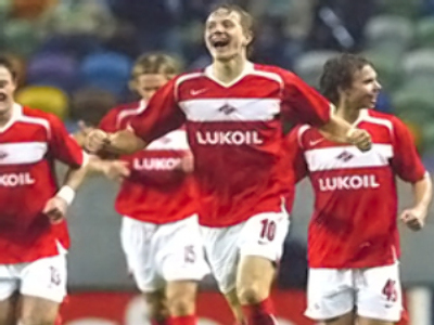 UEFA Cup: Mixed results for Moscow football fans