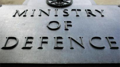 The UK Ministry of Defense