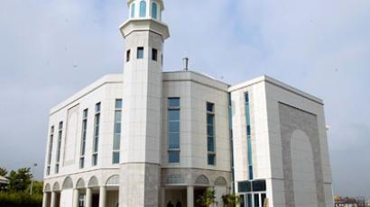 Baitul Futuh, currently the biggest UK mosque located in the south of London.(AFP PHOTO / Nicolas Asfouri)