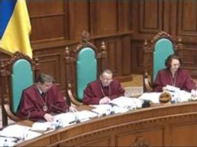 Ukraine: Constitutional Court's Chairman resigns