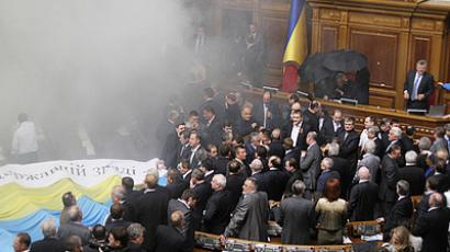 Short for words: Ukrainian MPs trade punches over language bill (VIDEO)