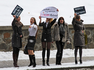 Activists of the Femen movement (RIA Novosti)