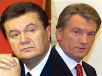 Ukraine: Yushchenko postpones early parliamentary elections