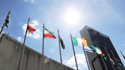 Flags fly outside United Nations headquarters September 19, 2011 in New York in advance of the annual General Assembly (AFP Photo / Stan HONDA)