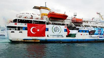 Freedom Flotilla II is behind schedule with its second attempt to break the blockade (AFP Photo / HO / Free Gaza movement)