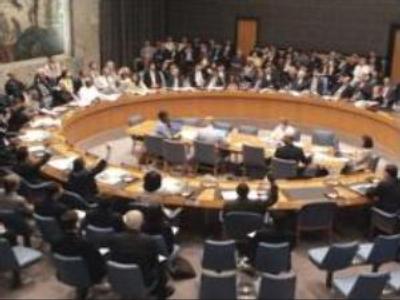 UN Security Council to meet over Kosovo