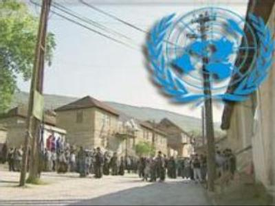 UN team ends Kosovo visit