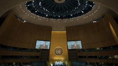 The 66th General Assembly on September 21, 2011 at the United Nations in New York (AFP Photo / Don Emmert)