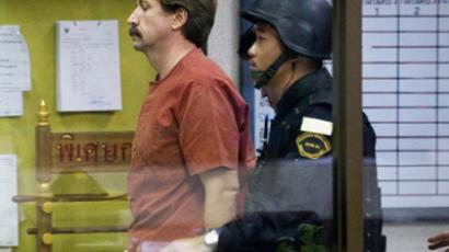 Judge rejects request to close Viktor Bout case