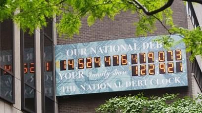 The National Debt Clock (AFP Photo / Getty Images)