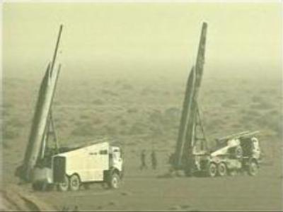U.S. eyes Czech Republic as site for radar station