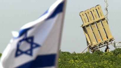 An Iron Dome short-range missile defence system (AFP Photo / Jack Guez)