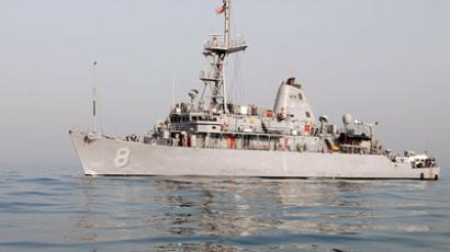 Scout in the Persian Gulf, March 2008 (image from wikipedia.org)