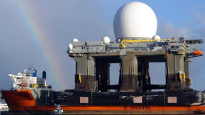 Sea Based X-Band Radar aboard  heavy lift vessel MV Blue Marlin in Pearl Harbor, Hawaii (AFP Photo / PH2 Ryan C. McGinley)