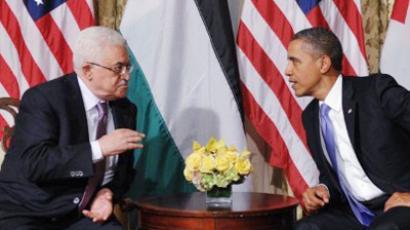 Israeli provocations continue as UN considers Palestinian bid