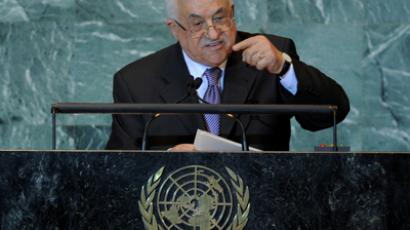 Mahmoud Abbas speaks during the United Nations General Assembly  (AFP Photo / Stan Honda)