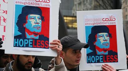 US, Chicago: Dozens of protesters gathered in a downtown Chicago plaza on February 21. (AFP Photo / Mira Oberman)