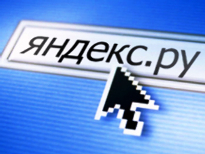 Cyrillic characters... it says yandex.ru