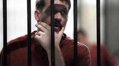 Viktor Bout (AFP Photo / Nicolas Asfouri)