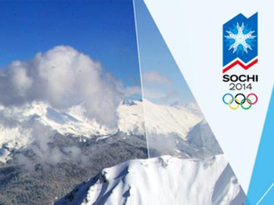VTB loans $US 328 million to Sochi 2014 Olympics