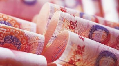 Wall Street chasing more profits in Beijing – economic researcher (Image from chinahighlights.com)
