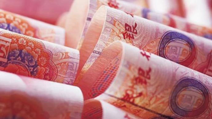 Wall Street Chasing More Profits In Beijing Economic