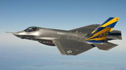 In this undated image released by the US Navy, the new F-35C Joint Strike Fighter is seen during a test flight over the state of Maryland (AFP Photo / US NAVY / HO)
