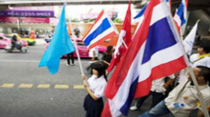Thailand's political crisis: a duel of statesmen