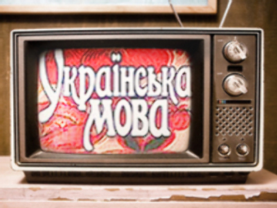 Why a national language needs TV promotion