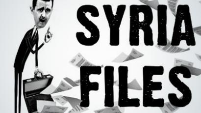 Screenshot form the Syria Files section on WikiLeaks website