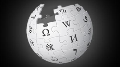 Wikipedia going on strike