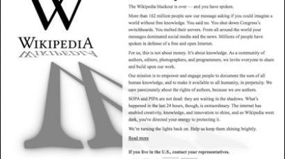 Wiktory? Key sponsors abandon SOPA/PIPA after web blackout