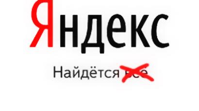 "Russian search engine Yandex crosses out the word ""everything"" out of its logo which usually reads ""You can find everything"" as a protest against the 'website black list' bill"