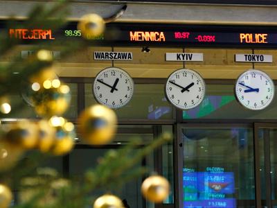 Reuters / Kacper Pempel